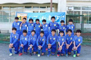 OZ湘南FC4期生卒団